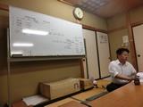 第1回簿記勉強会開校!!