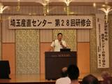 第28回研修会を開催!!