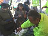 11月5日(土)~6日(日)第11回深谷市産業祭へ参加!!
